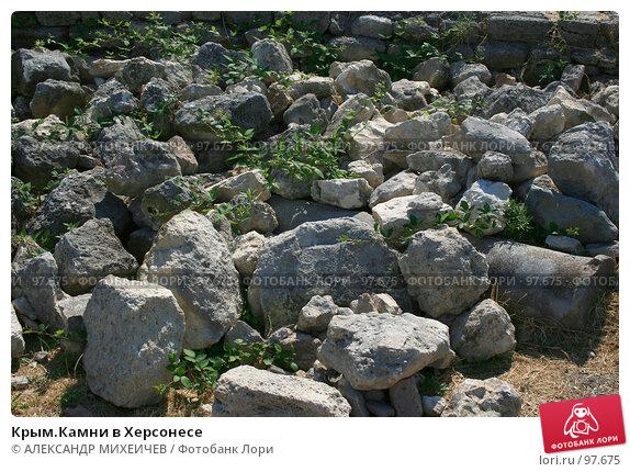 Крым.Камни в Херсонесе, фото № 97675, снято 15 августа 2007 г. (c) АЛЕКСАНДР МИХЕИЧЕВ / Фотобанк Лори