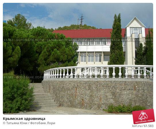 Крымская здравница, эксклюзивное фото № 61583, снято 27 сентября 2005 г. (c) Татьяна Юни / Фотобанк Лори