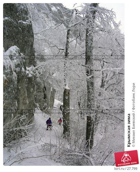 Крымская зима, фото № 27799, снято 5 февраля 2006 г. (c) Михаил Баевский / Фотобанк Лори
