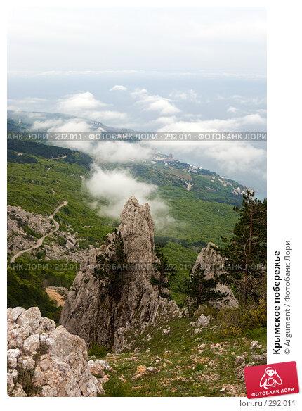 Крымское побережье, фото № 292011, снято 28 апреля 2008 г. (c) Argument / Фотобанк Лори