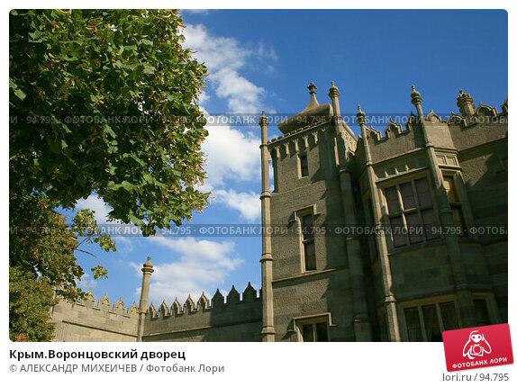 Купить «Крым.Воронцовский дворец», фото № 94795, снято 14 августа 2007 г. (c) АЛЕКСАНДР МИХЕИЧЕВ / Фотобанк Лори