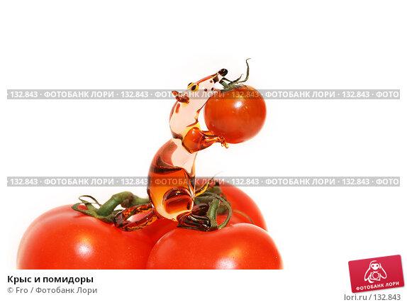Крыс и помидоры, фото № 132843, снято 30 ноября 2007 г. (c) Fro / Фотобанк Лори