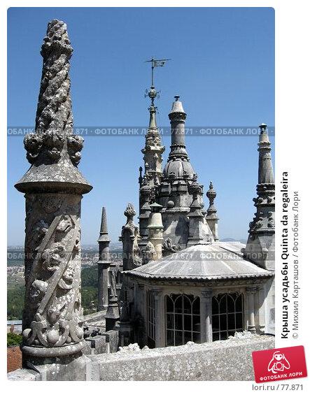 Крыша усадьбы Quinta da regaleira, эксклюзивное фото № 77871, снято 29 июля 2007 г. (c) Михаил Карташов / Фотобанк Лори