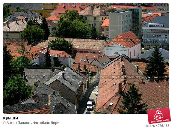 Крыши, фото № 276135, снято 31 июля 2007 г. (c) Антон Павлов / Фотобанк Лори