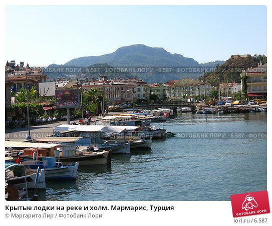 Крытые лодки на реке и холм. Мармарис, Турция, фото № 6587, снято 7 июля 2006 г. (c) Маргарита Лир / Фотобанк Лори