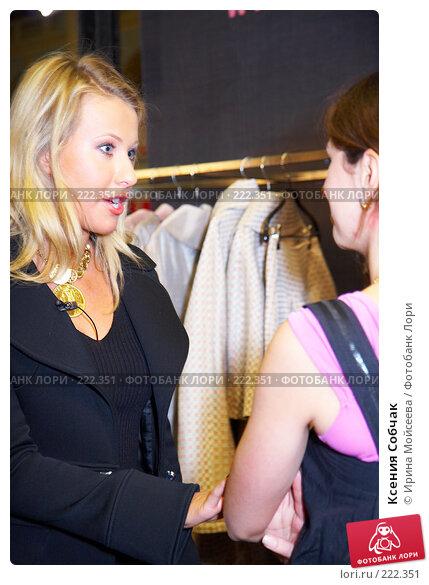 Ксения Собчак, эксклюзивное фото № 222351, снято 25 марта 2007 г. (c) Ирина Мойсеева / Фотобанк Лори