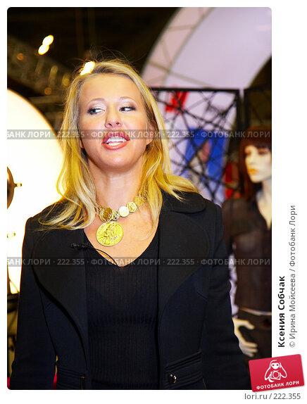 Ксения Собчак, эксклюзивное фото № 222355, снято 25 марта 2007 г. (c) Ирина Мойсеева / Фотобанк Лори