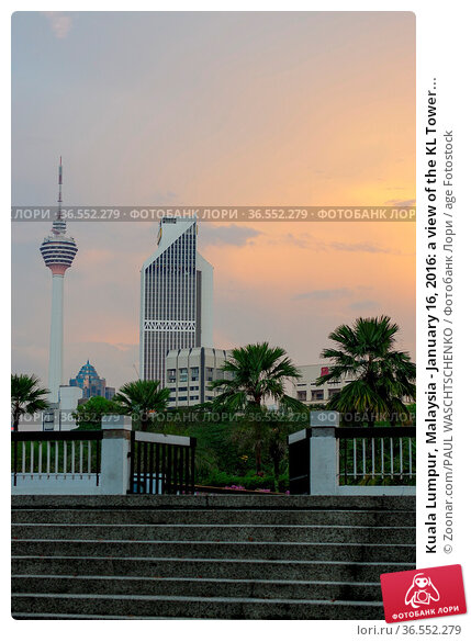 Kuala Lumpur, Malaysia - January 16, 2016: a view of the KL Tower... Стоковое фото, фотограф Zoonar.com/PAUL WASCHTSCHENKO / age Fotostock / Фотобанк Лори