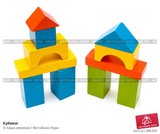 Кубики, фото № 298031, снято 16 мая 2008 г. (c) паша семенов / Фотобанк Лори
