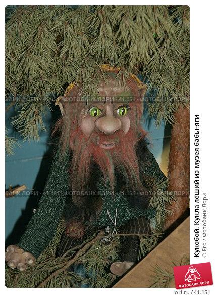 Кукобой. Кукла леший из музея бабы-яги, фото № 41151, снято 1 мая 2007 г. (c) Fro / Фотобанк Лори