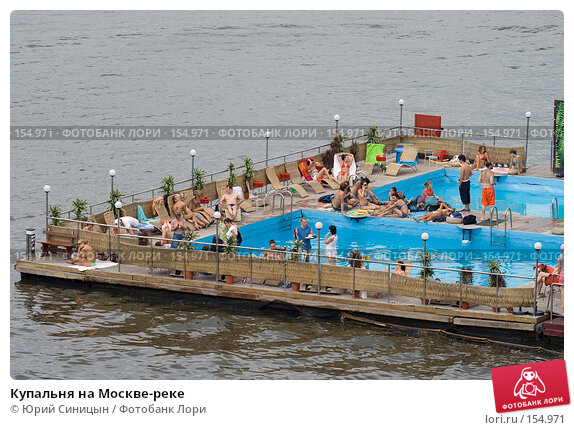 Купальня на Москве-реке, фото № 154971, снято 25 августа 2007 г. (c) Юрий Синицын / Фотобанк Лори