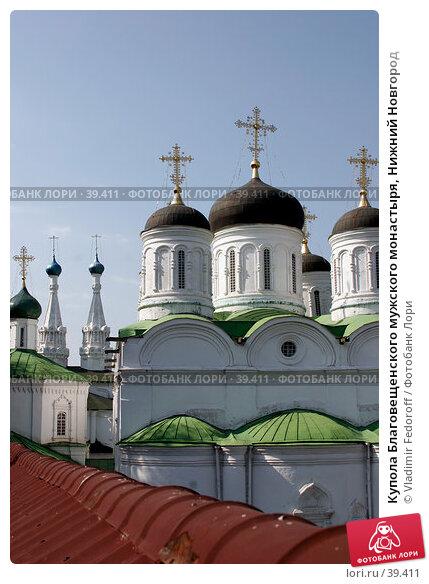 Купола Благовещенского мужского монастыря, Нижний Новгород, фото № 39411, снято 14 августа 2006 г. (c) Vladimir Fedoroff / Фотобанк Лори