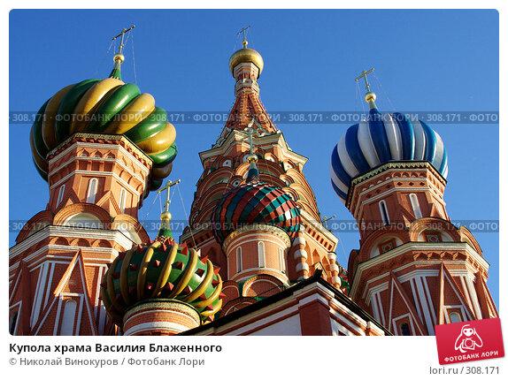 Купола храма Василия Блаженного, фото № 308171, снято 9 августа 2017 г. (c) Николай Винокуров / Фотобанк Лори