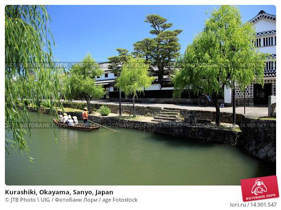 Купить «Kurashiki, Okayama, Sanyo, Japan», фото № 14901547, снято 22 июня 2018 г. (c) age Fotostock / Фотобанк Лори
