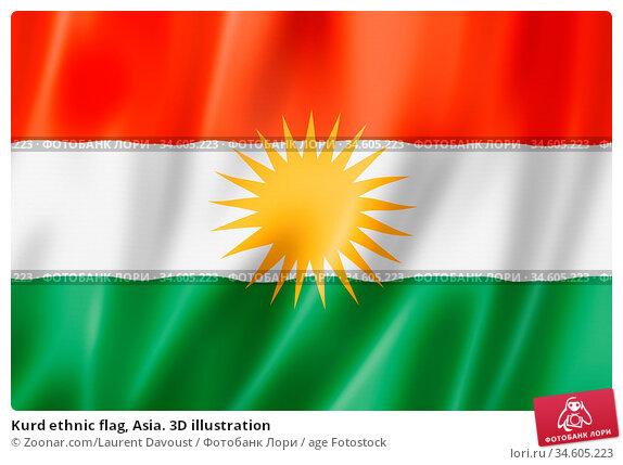 Kurd ethnic flag, Asia. 3D illustration. Стоковое фото, фотограф Zoonar.com/Laurent Davoust / age Fotostock / Фотобанк Лори