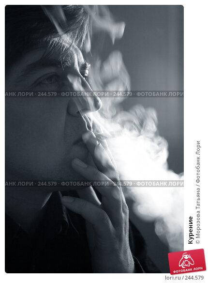 Купить «Курение», фото № 244579, снято 21 октября 2005 г. (c) Морозова Татьяна / Фотобанк Лори