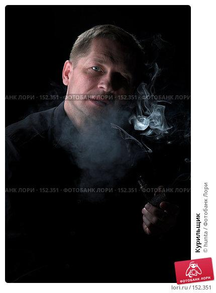 Купить «Курильщик», фото № 152351, снято 13 ноября 2007 г. (c) hunta / Фотобанк Лори