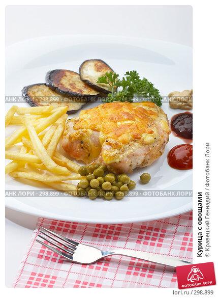 Курица с овощами, фото № 298899, снято 23 ноября 2005 г. (c) Кравецкий Геннадий / Фотобанк Лори