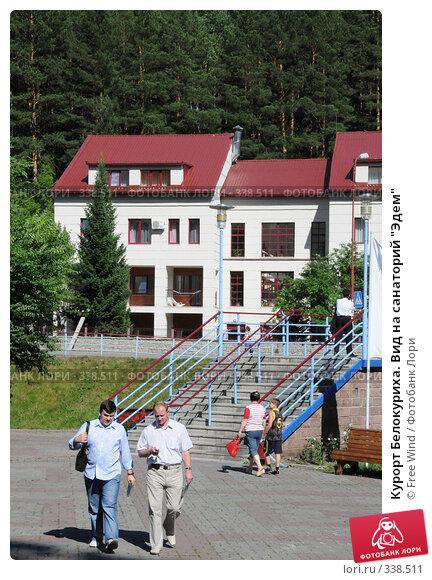 "Курорт Белокуриха. Вид на санаторий ""Эдем"", эксклюзивное фото № 338511, снято 25 июня 2008 г. (c) Free Wind / Фотобанк Лори"