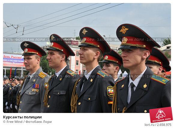 Купить «Курсанты полиции», эксклюзивное фото № 2658975, снято 12 июня 2011 г. (c) Free Wind / Фотобанк Лори
