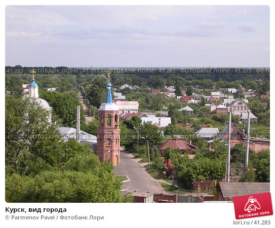 Курск, вид города, фото № 41283, снято 9 июня 2005 г. (c) Parmenov Pavel / Фотобанк Лори
