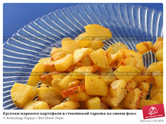 Кусочки жареного картофеля в стеклянной тарелке на синем фоне, фото № 115919, снято 9 сентября 2007 г. (c) Александр Паррус / Фотобанк Лори