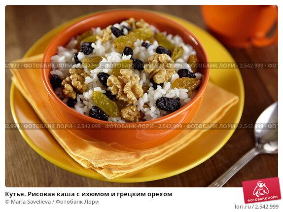 Кутья. Рисовая каша с изюмом и грецким орехом. Стоковое фото, фотограф Maria Savelieva / Фотобанк Лори