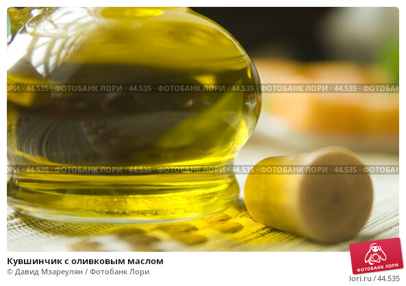 Кувшинчик с оливковым маслом, фото № 44535, снято 17 мая 2007 г. (c) Давид Мзареулян / Фотобанк Лори