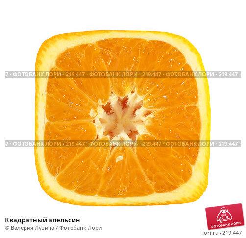 Квадратный апельсин, фото № 219447, снято 26 июня 2007 г. (c) Валерия Потапова / Фотобанк Лори