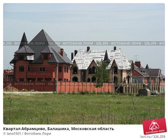 Квартал Абрамцево, Балашиха, Московская область, эксклюзивное фото № 326259, снято 9 июня 2008 г. (c) lana1501 / Фотобанк Лори