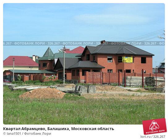 Квартал Абрамцево, Балашиха, Московская область, эксклюзивное фото № 326267, снято 9 июня 2008 г. (c) lana1501 / Фотобанк Лори