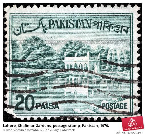 Lahore, Shalimar Gardens, postage stamp, Pakistan, 1970. (2015 год). Редакционное фото, фотограф Ivan Vdovin / age Fotostock / Фотобанк Лори