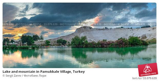 Купить «Lake and mountain in Pamukkale Village, Turkey», фото № 33079639, снято 14 июля 2019 г. (c) Sergii Zarev / Фотобанк Лори