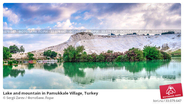 Купить «Lake and mountain in Pamukkale Village, Turkey», фото № 33079647, снято 15 июля 2019 г. (c) Sergii Zarev / Фотобанк Лори