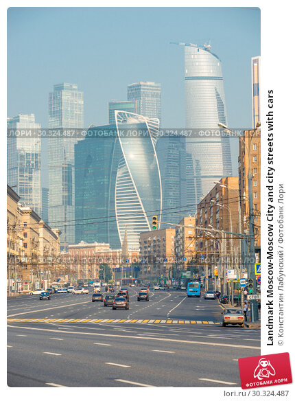 Купить «Landmark Moscow-Moscow City and city streets with cars», фото № 30324487, снято 26 июля 2016 г. (c) Константин Лабунский / Фотобанк Лори
