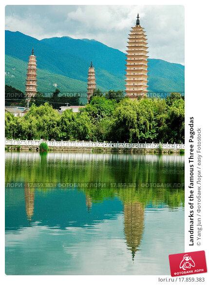 Купить «Landmarks of the famous Three Pagodas», фото № 17859383, снято 13 июля 2020 г. (c) easy Fotostock / Фотобанк Лори