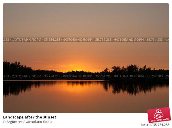 Landscape after the sunset. Стоковое фото, фотограф Argument / Фотобанк Лори
