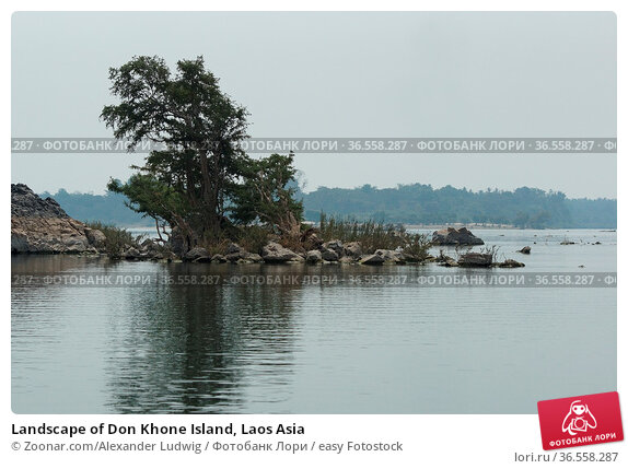Landscape of Don Khone Island, Laos Asia. Стоковое фото, фотограф Zoonar.com/Alexander Ludwig / easy Fotostock / Фотобанк Лори
