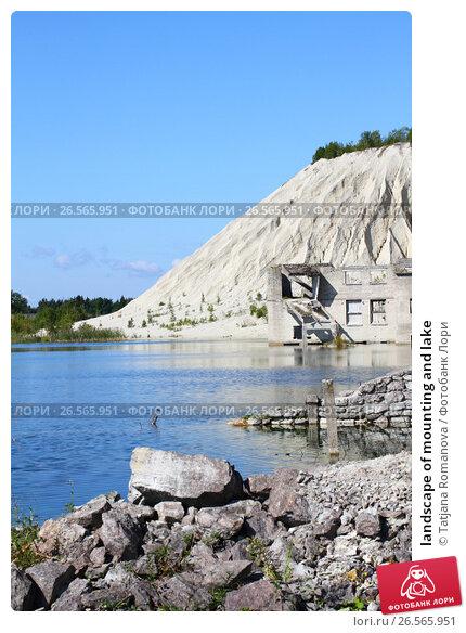Купить «landscape of mounting and lake», фото № 26565951, снято 17 августа 2012 г. (c) Tatjana Romanova / Фотобанк Лори