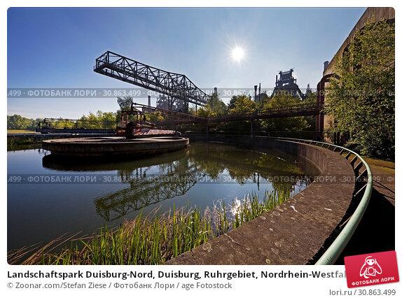 Купить «Landschaftspark Duisburg-Nord, Duisburg, Ruhrgebiet, Nordrhein-Westfalen, Deutschland, Europa», фото № 30863499, снято 14 декабря 2019 г. (c) age Fotostock / Фотобанк Лори
