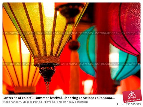 Lanterns of colorful summer festival. Shooting Location: Yokohama... Стоковое фото, фотограф Zoonar.com/Makoto Honda / easy Fotostock / Фотобанк Лори
