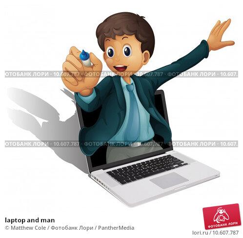 laptop and man. Стоковая иллюстрация, иллюстратор Matthew Cole / PantherMedia / Фотобанк Лори