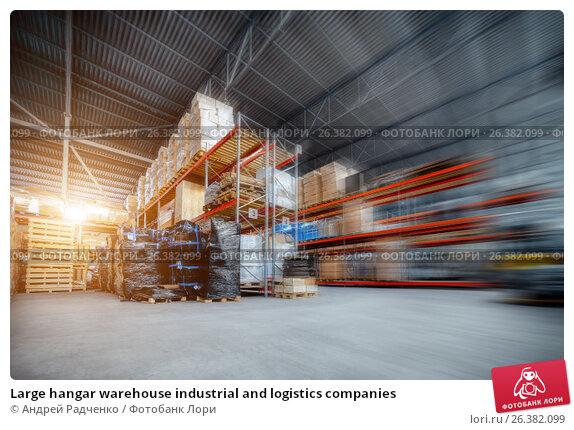 Large hangar warehouse industrial and logistics companies. Стоковое фото, фотограф Андрей Радченко / Фотобанк Лори