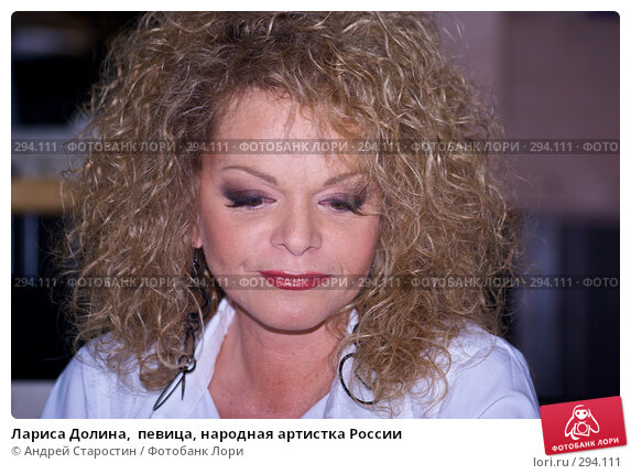 Купить «Лариса Долина,  певица, народная артистка России», фото № 294111, снято 26 апреля 2008 г. (c) Андрей Старостин / Фотобанк Лори