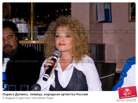 Лариса Долина,  певица, народная артистка России, фото № 310219, снято 26 апреля 2008 г. (c) Андрей Старостин / Фотобанк Лори