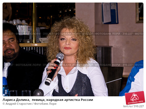 Лариса Долина,  певица, народная артистка России, фото № 310227, снято 26 апреля 2008 г. (c) Андрей Старостин / Фотобанк Лори