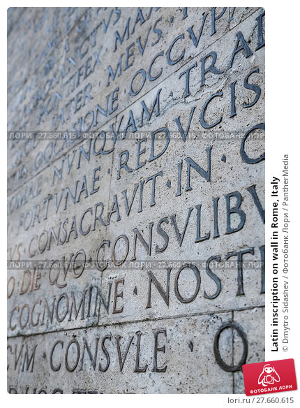 Купить «Latin inscription on wall in Rome, Italy», фото № 27660615, снято 2 апреля 2019 г. (c) PantherMedia / Фотобанк Лори