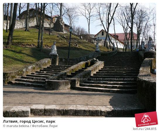 Латвия, город Цесис, парк, фото № 244815, снято 4 апреля 2008 г. (c) maruta bekina / Фотобанк Лори