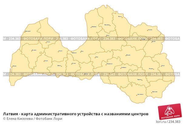 Латвия - карта административного устройства с названиями центров, иллюстрация № 234383 (c) Елена Киселева / Фотобанк Лори