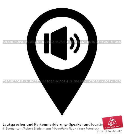 Lautsprecher und Kartenmarkierung - Speaker and location pin. Стоковое фото, фотограф Zoonar.com/Robert Biedermann / easy Fotostock / Фотобанк Лори